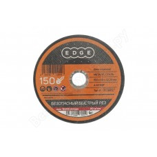 Диск отрезной по металлу (150х1.6х22.2 мм) EDGE by PATRIOT