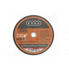 Диск отрезной по металлу (230х1.6х22.2 мм) EDGE by PATRIOT