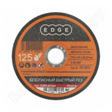 Диск отрезной по металлу (125х1.2х22.2 мм) EDGE by PATRIOT