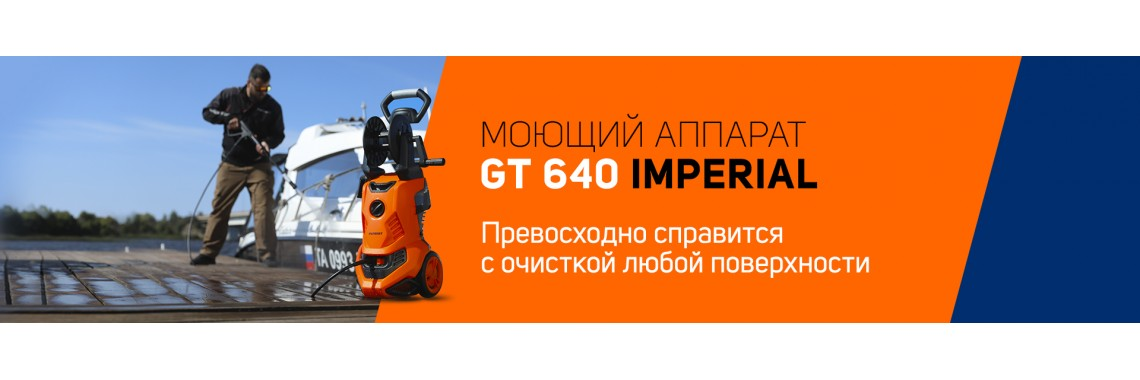GT640
