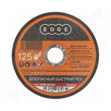 Диск отрезной по металлу (125х1.6х22.2 мм) EDGE by PATRIOT